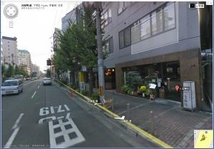 三里舞味さん お店正面画像